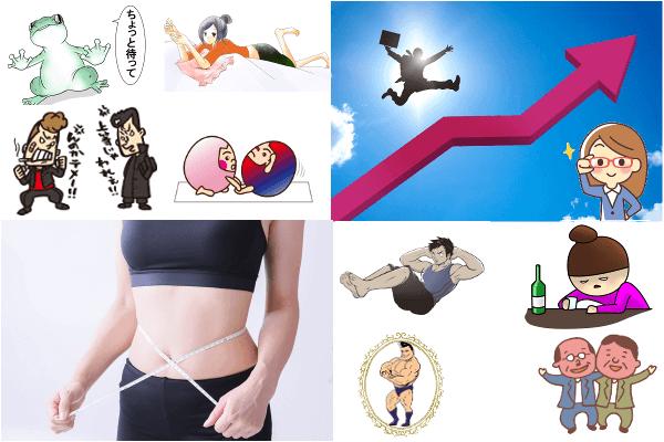 筋トレ方法(画像)