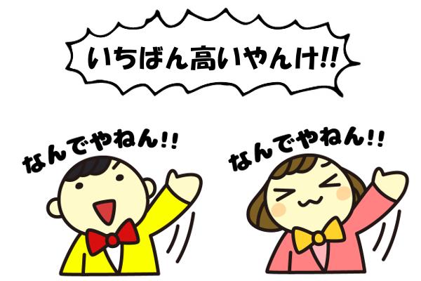 長谷川穂積マッスルプレス