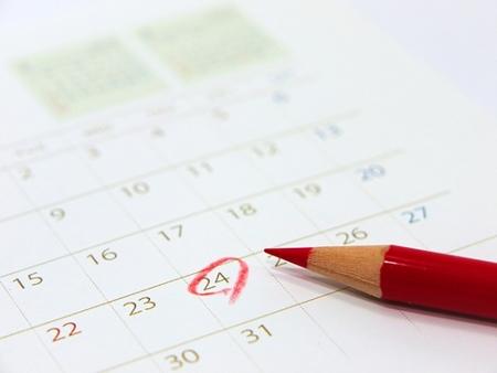 排卵日 計算