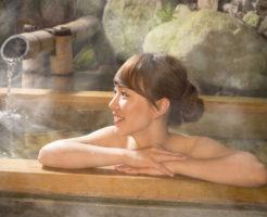 女性 温泉
