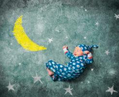 赤ちゃん 夜 寝る