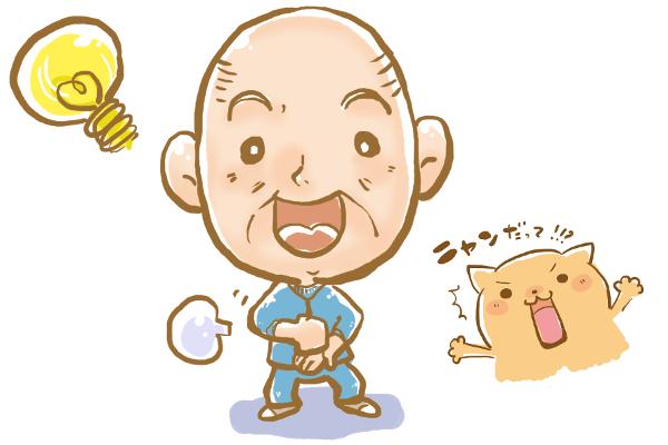 年賀状口コミ(画像)