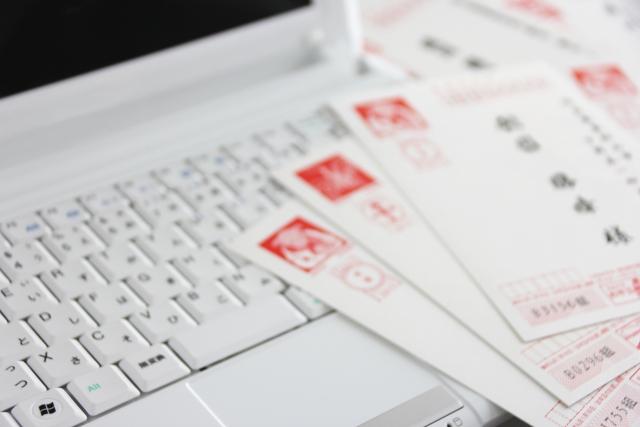 パソコン,年賀状