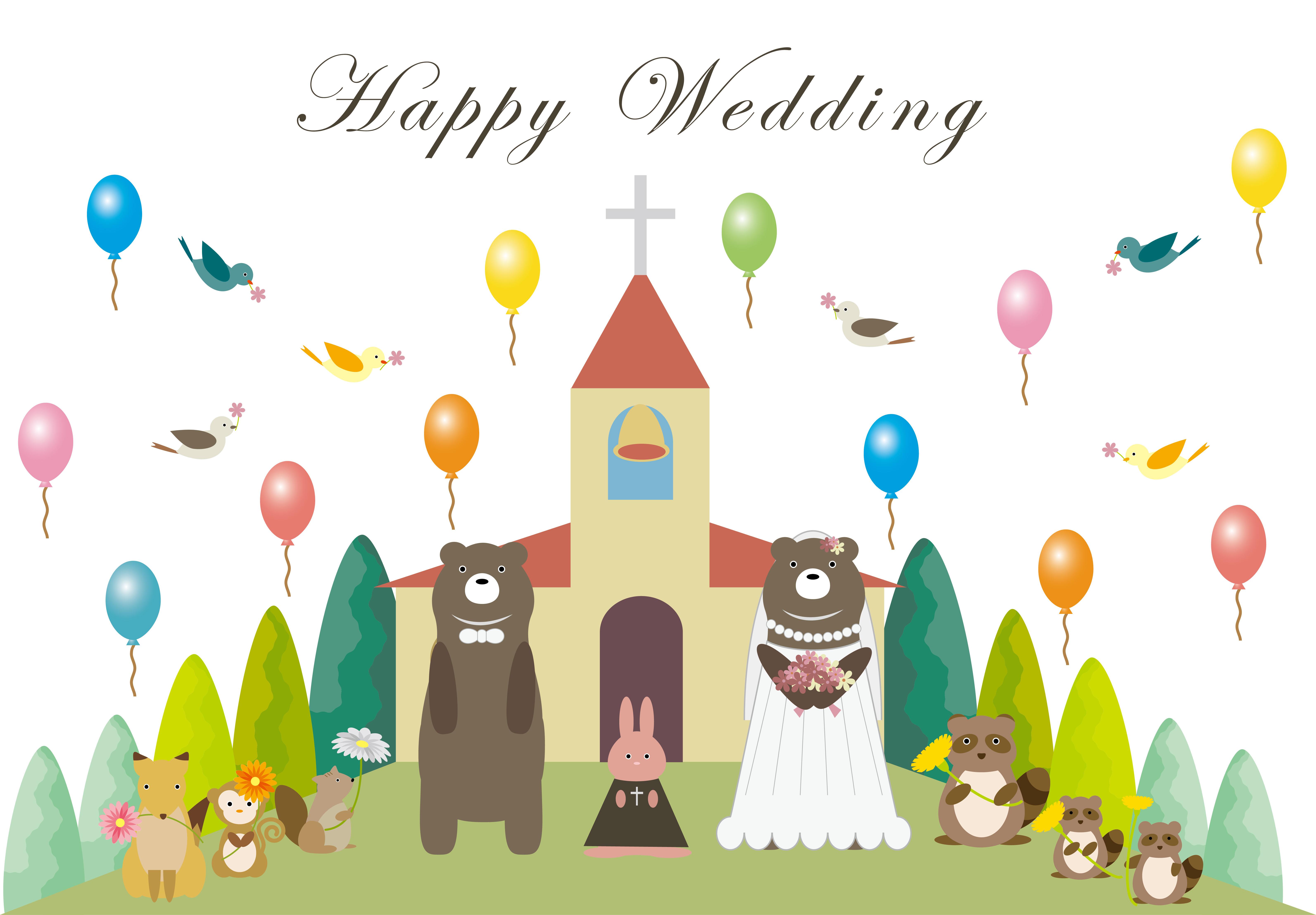 結婚,結婚報告