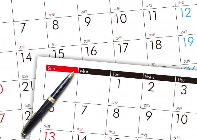 引越し,カレンダー