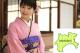 着物買取のコツ~横浜で大切な着物を高く売る方法とは?