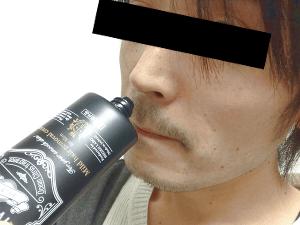 スリックマン 口コミ・評判