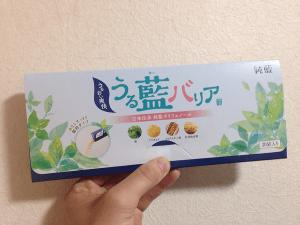 うる藍バリア 効果