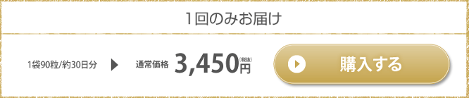 レディーズローズ 口コミ・評判