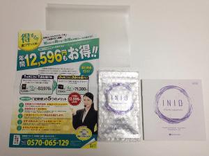 INIO(イニオ)口コミ・評判