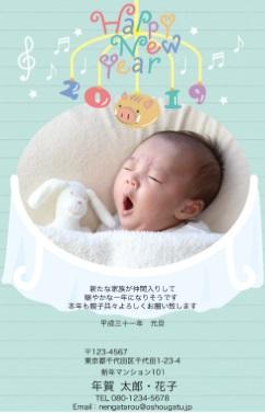 年賀状,出産報告