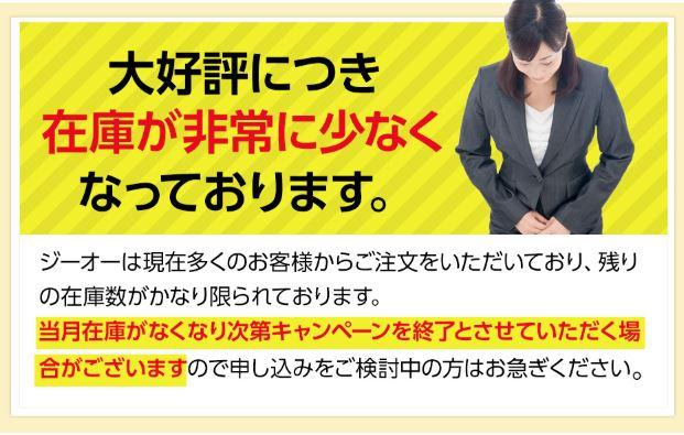 ドクターケシミー 公式サイト