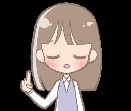 ホワイピュア クリーム 口コミ