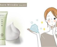 ドモホルンリンクル,洗顔石鹸